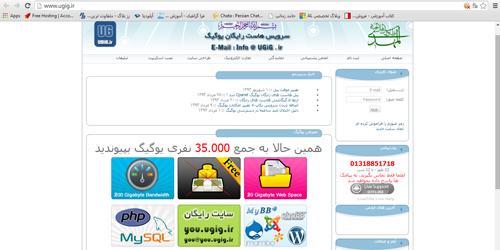 free-hosting1